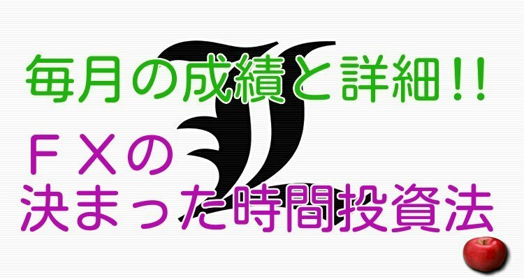 詳細決まった時間ヘッダー.jpg
